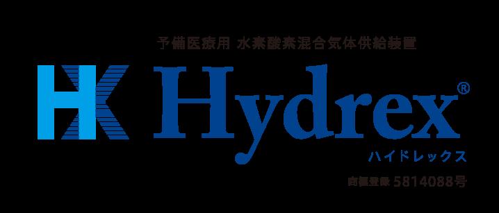 Hydrex ハイドレックス【公式サイト】水素吸入発生量業界No.1