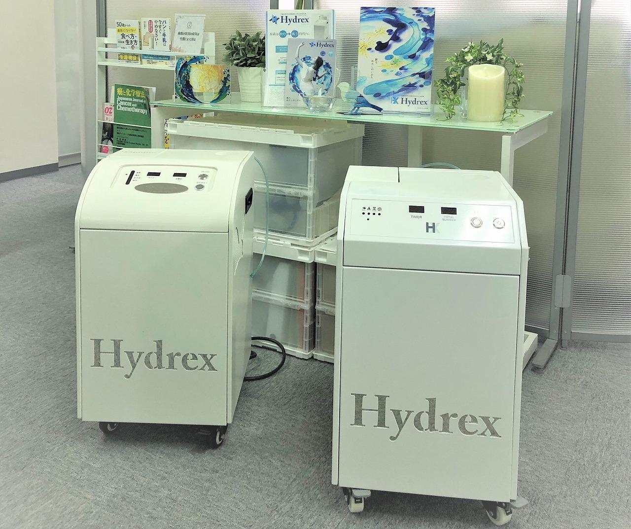Hydrex 銀座展示スペース