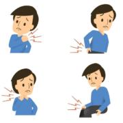 強直性脊椎炎